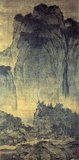 Fan Kuan (Chinese: 范寬; pinyin: Fàn Kuān; Wade–Giles: Fan K'uan) was a Chinese landscape painter of the Song Dynasty (960–1279 CE) considered among the great masters of the tenth and eleventh centuries. Almost no biographical details survive about him. He modelled his early work after that of the artist Li Cheng (919–967), but later he concluded that nature was the only true teacher. He spent the rest of his life as a recluse in the rugged Qiantang mountains of Shanxi. Besides his admiration and love for the mountain's of northern China little else is known of his life.<br/><br/>  'Travellers among Mountains and Streams', a large hanging scroll, is Fan Kuan's best known work and a seminal painting of the Northern Song school. It establishes an ideal in monumental landscape painting to which later painters were to return time and again for inspiration. Fan Kuan based the painting on the Taoist principle of reclusion, the composition emphasises the monumentality of nature. A packhorse train can barely be seen emerging from a wood at the base of a huge precipice.<br/><br/>  Despite the fact that the painting represents an ideal example of the achievements of the Northern Song landscape styles, the painting still represents several archaic conventions dating back to the Tang Dynasty. The composition remains dominated by a central massif. The foliage are composed of mechanically repeated and narrow texture strokes.<br/><br/>  Fan's masterpiece 'Travellers among Mountains and Streams' bears a lost half-hidden signature rediscovered only in 1958.
